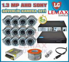 Lemax Guvenlik Güvenlik Kamera Sistemleri